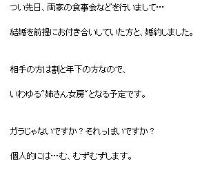 2013-02-27_031500.jpg