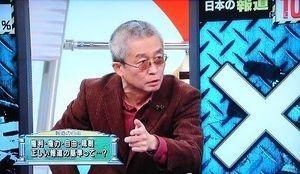 2013-03-14_052335.jpg