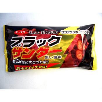 takaoka_4903032001594.jpg