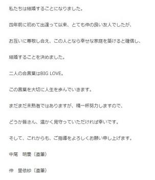2013-03-21_181353.jpg