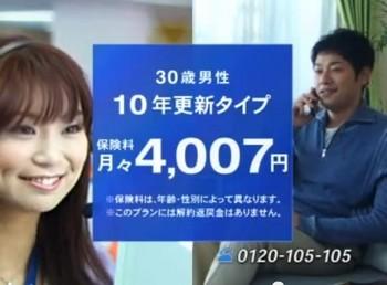 2013-04-01_105002.jpg